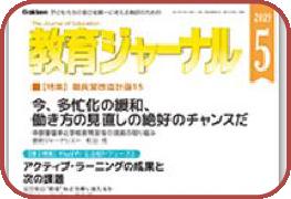 新聞・雑誌・WEB